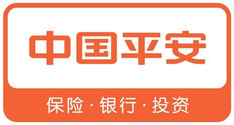 安在软件签约中国平安